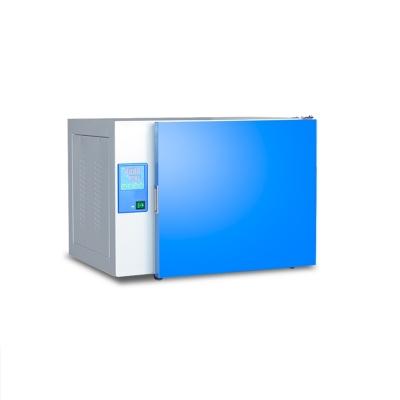 Estufa De Cultivo DHP-9032 Digital Con Aire forzado, 35L