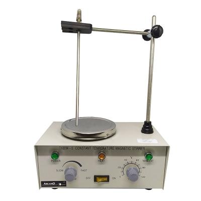 Agitador Magnético  78HW1, Calefacción, 2L