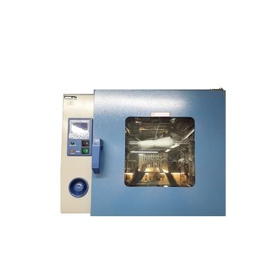 Estufa De Doble Propósito Horno/Incubadora  PH070A 45x40x45cm