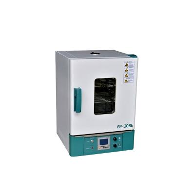 Estufa De Doble Propósito Horno/Incubadora  GP65BE 40x36x45cm