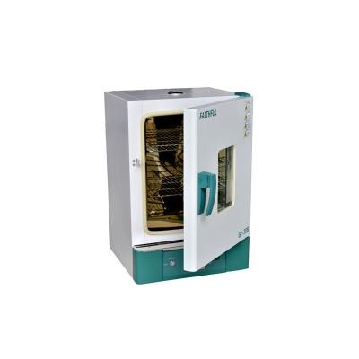 Estufa De Doble Propósito Horno/Incubadora  GP45B 35x35x35cm